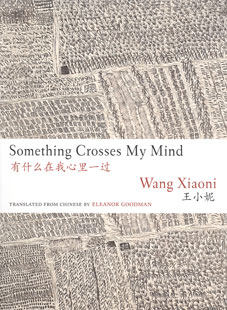 book-goodman-wang-something