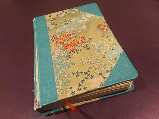 bookdiary1